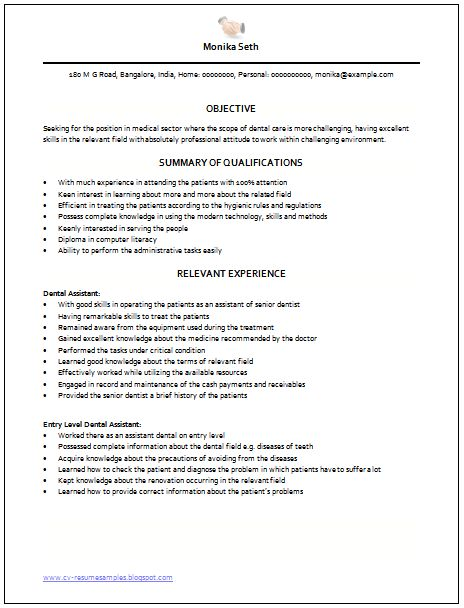 objective resume for medical assistant