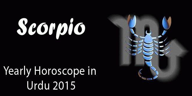 See More Detail Visit >> http://urdu.horoscopedailyfree.com/scorpio-horoscope-in-urdu-2015/