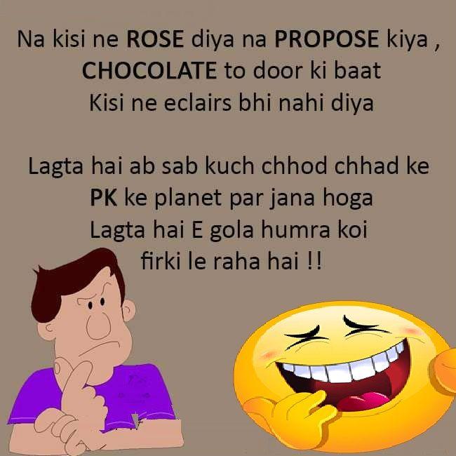 Whatsapp Funny Valentine Day Jokes Funny Valentines Day Quotes Valentines Day Quotes For Him Valentines Day Jokes