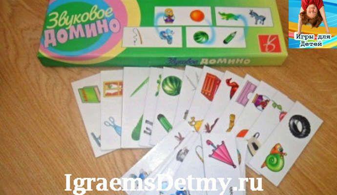 Детские игры за столом