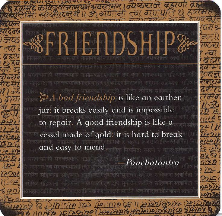 our friendship is falling apart quotes Inner Whispers  Friendship