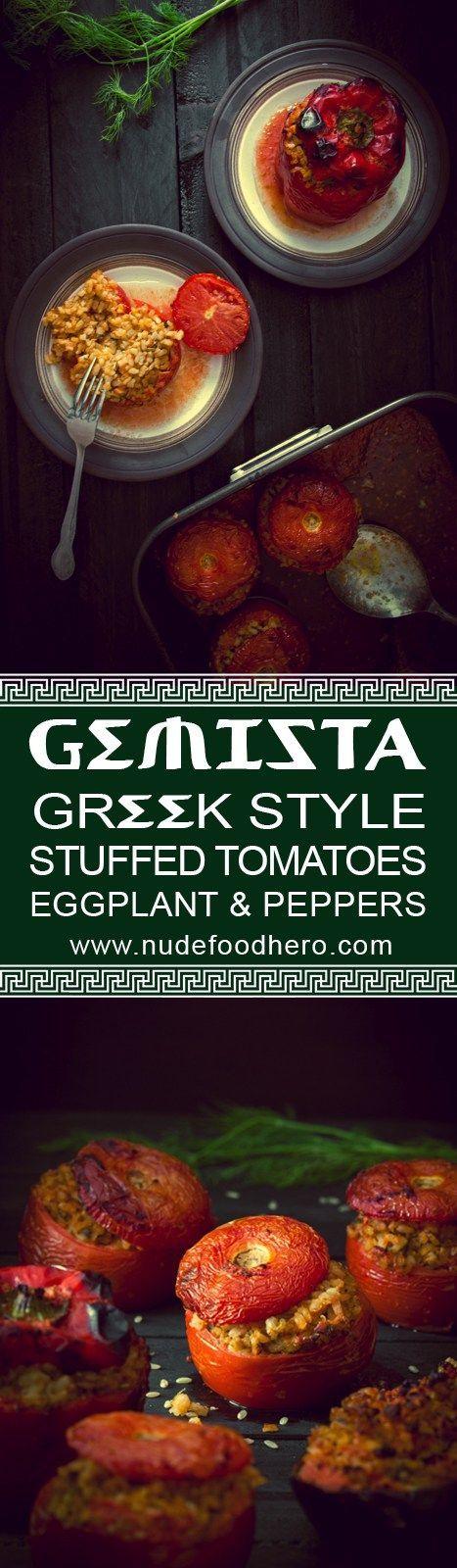 Gemista - Greek Style Stuffed Vegetables