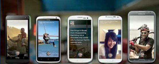 Jak można było się spodziewać, Facebook pokazał całkowitą nowość. Wykorzystując otwartość Androida zespół Zuckerberga stworzył nakładkę na system, która ma... www.spidersweb.pl/2013/04/facebook-home-nakladka-ktora-moze-sporo-namieszac.html