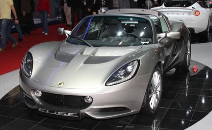 Lotus Elise SC 220. My car they got my name a little wrong but I'll forgive them