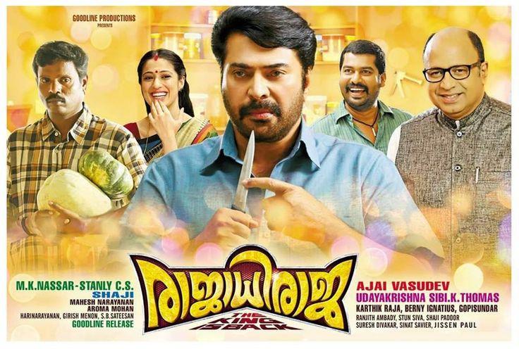 "Mollywood Frames. | Malayalam cinema | Malayalam films: ""Rajadhi Raja"" Malayalam movie review"