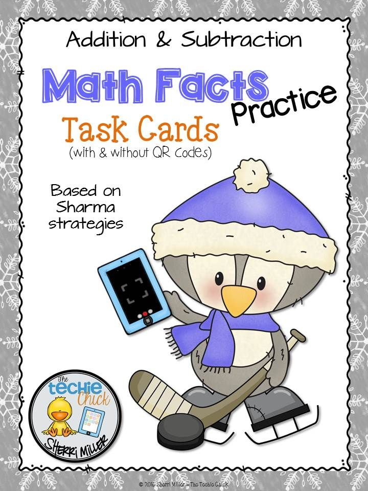Task cards with QR codes that are a review of addition and subtraction facts. They follow Professor Sharma's strategies for teaching facts in a particular order.