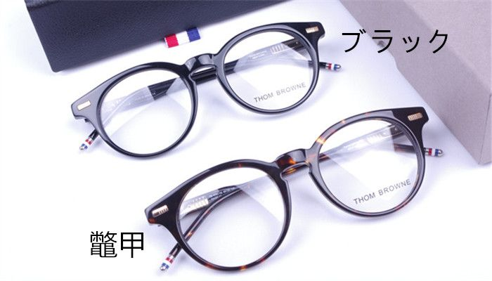 人気メガネ鼈甲メガネ通販激安おしゃれ眼鏡丸型黒縁伊達メガネ細いフレーム男女度あり