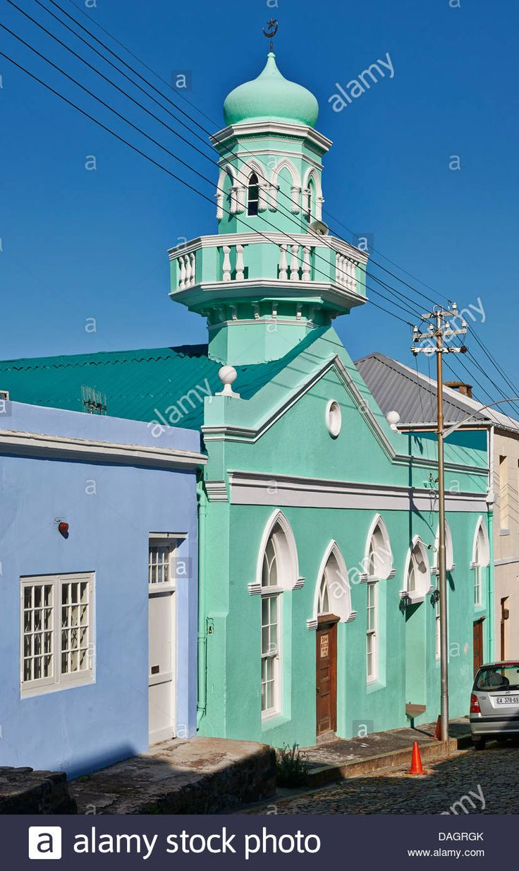 Green Mosque Between Colourful Buildings In Bo-kaap, Malay Quarter ...
