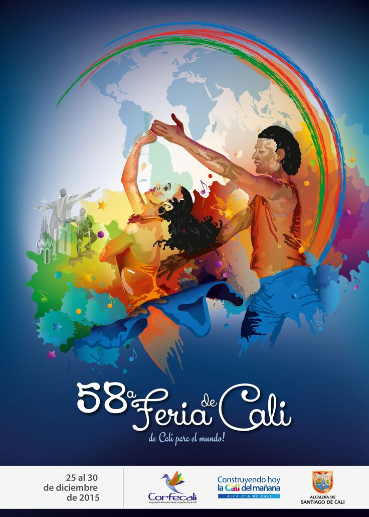 Propuesta para la convocatoria Afiche de la 58 Feria de Cali, 2015 / Diseño de: Luz Elena Padilla M. y Wadith Augusto Neira G.