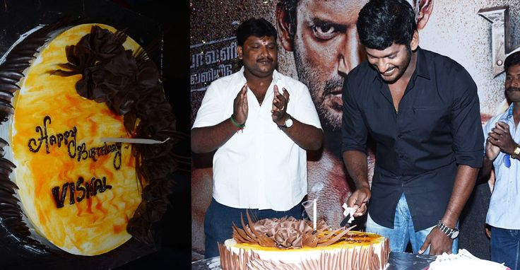 Birthday bash for #Vishal -  Actor Vishal cut a cake and celebrated his birthday in Chennai on Friday...  Read More: http://tamilcinema.com/birthday-bash-for-vishal/