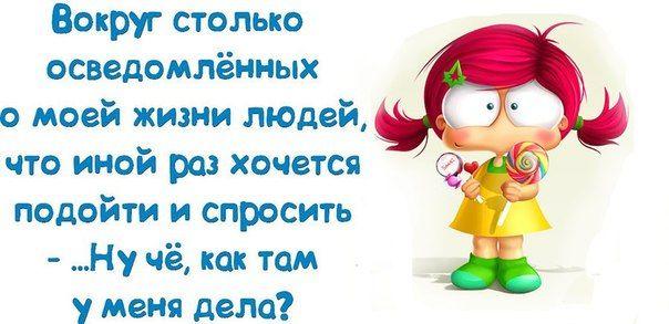 Вышивалочка Крестиком | ВКонтакте