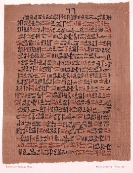 The earliest recorded evidence of the production of soap-like materials dates back to around 2800 BC in Ancient Babylon. A formula for soap consisting of water, alkali and cassia oil was written on a Babylonian clay tablet around 2200 BC. The Ebers papyrus (Egypt, 1550 BC) indicates that ancient Egyptians bathed regularly and combined animal and vegetable oils with alkaline salts to create a soap-like substance. Egyptian documents mention that a soap-like substance was used in the…
