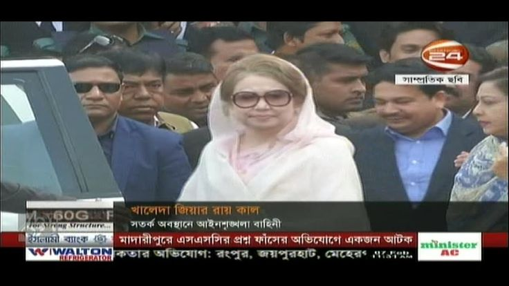 Morning Bangladesh Newspaper Live 7 February 2018 BD Live Bangla TV News Update Bangla News Today
