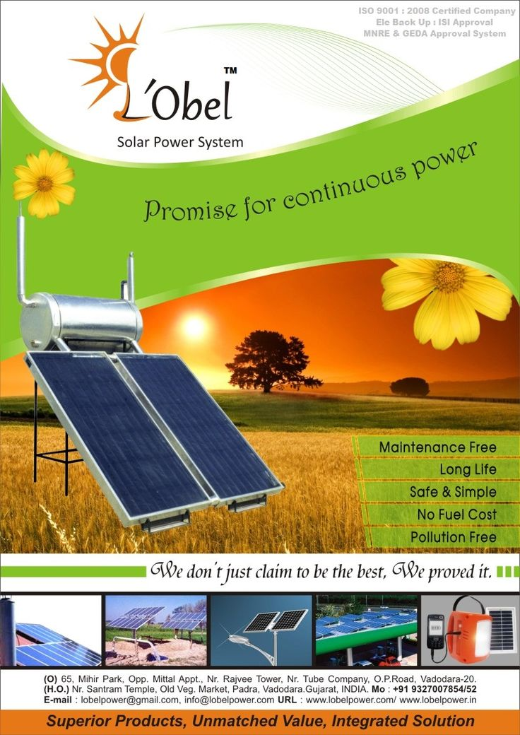 118 Best Lobel Solar Power System Images On Pinterest