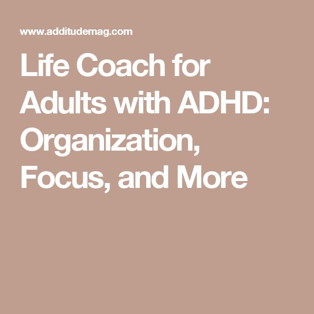 add adult coach