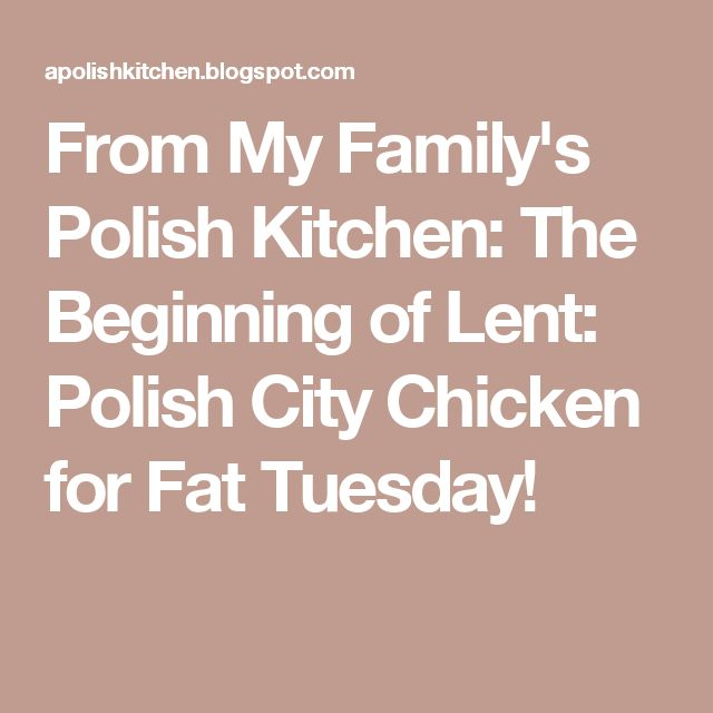From My Family's Polish Kitchen: The Beginning of Lent: Polish City Chicken for Fat Tuesday!