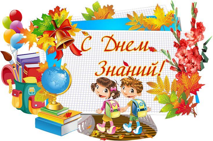 О  тОм О СёМ: Это праздник для всех учащихся...