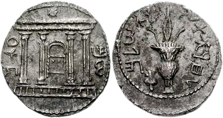 "Coin from Jewish Bar Kokhba revolution. Written in Paleo-Hebrew alphabet also known as Ktav Ivri. Obverse: trumpets surrounded by ""To the freedom of Jerusalem"". Reverse: A lyre surrounded by ""Year two to the freedom of Israel"" Attribution -Tallenna Tiedosto •Paleo-Hebrew Letter•Judaica 