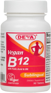 Retail Price: $13.50  Vitamins2You.com Price: $9.95  Vitamin B12 is a water-soluble vitamin which is stored in your liver. Vitamin B12 is an especially important for the proper function of nerve cells.  It is essential for vegetarians and vegans to supplement with vitamin B12 because there are not any plant foods which contain any significant amounts. Vegan are more likely to develope a vitamin B12 deficiency.