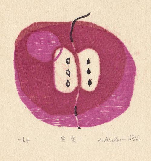 Akira Matsumoto - (Untitled) Apple Colour Woodcut 1964
