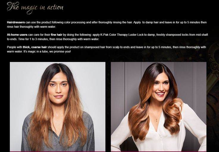 before & after + how to use JOICO K-Pak Color Therapy Luster Lock