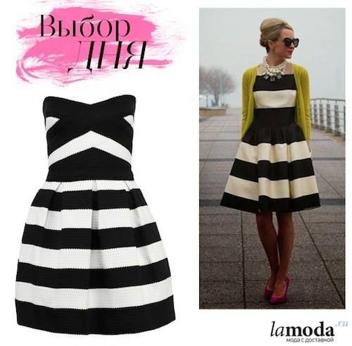 ВЕЩЬ ДНЯ: ПЛАТЬЕ RIVER ISLAND, стоимость 3 890 рублей http://www.lamoda.ru/s/6b941 #fashion, #тренд, #мода, #стиль, #вещьдня, #платье, #river_island Чёрно-бело мини-платье с юбкой-колоколом в крупную полоску явный фаворит летнего сезона. Идеальные спутники джемпер и яркие туфельки.  http://www.lamoda.ru/s/6b941  Нравится? Поделись с подругами!