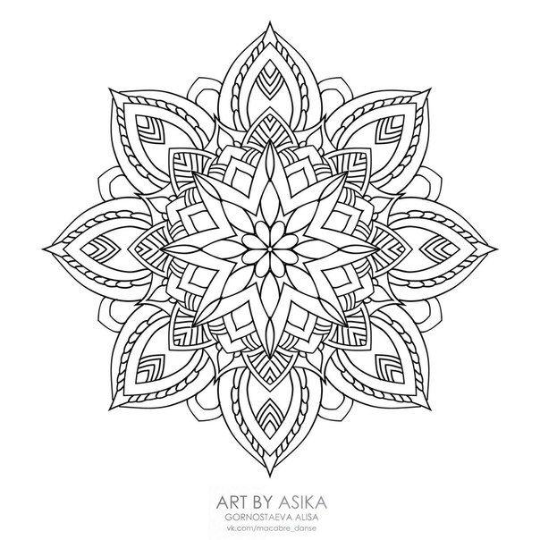 Artskillus Eskizy Tatu Risunki Mandala Coloring Pages Mandala Mandala Coloring