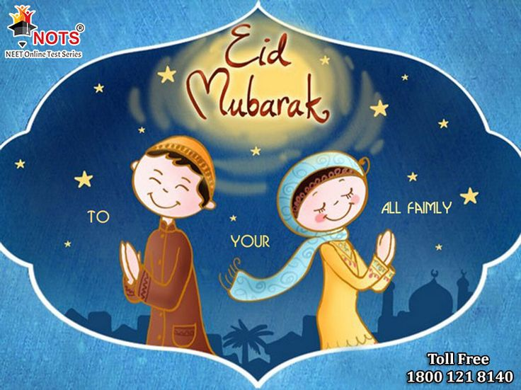 May the day delight and the moments measure all the special joys for all of you to treasure. May the year ahead be fruitful too, for your home and family and specially for you. #EIDMUBARAK #HappyEid2017 #NOTS #NEETAspirants #MedicalAspirants #NEETUG2017
