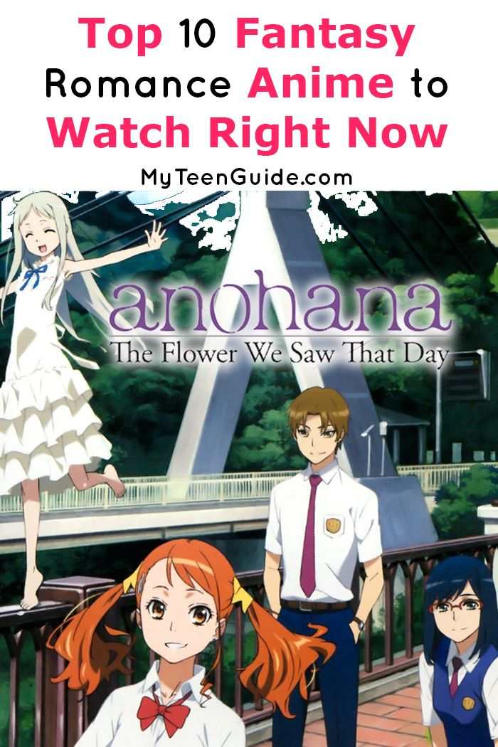 Top 10 Best Fantasy Romance Anime Best romance anime