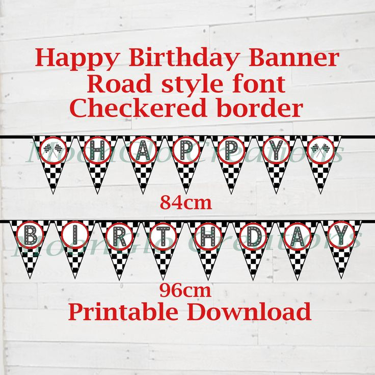 Race car theme 'Happy Birthday' banner. Road font, Birthday party, Printable download,checkered flag by MoonGloCreations on Etsy