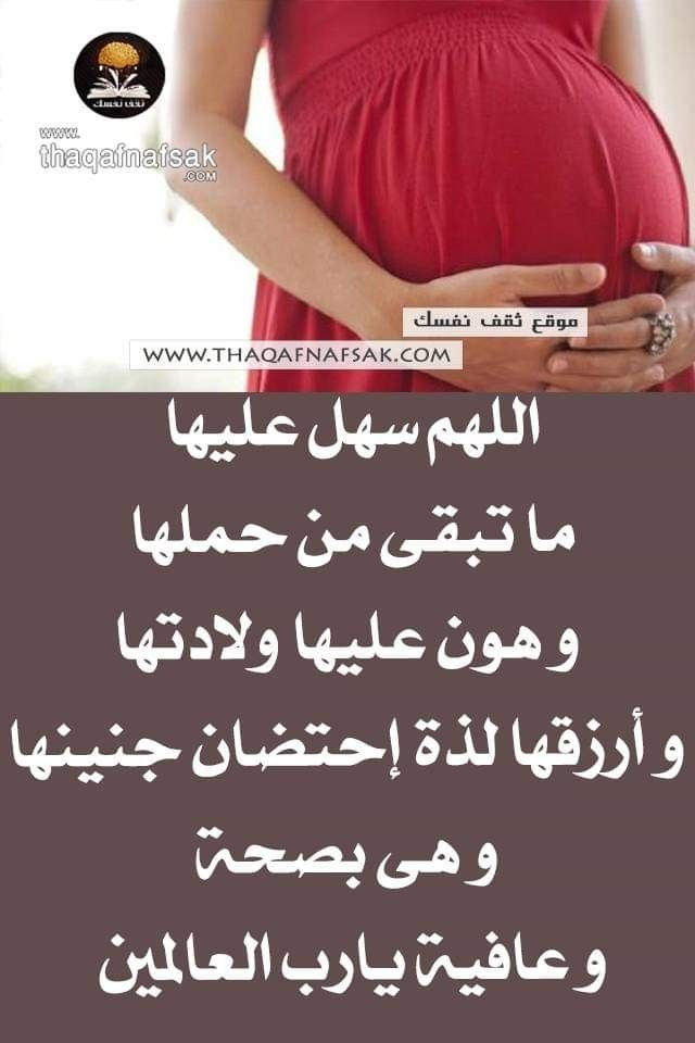 Pin By Mohamed Saber On محمد