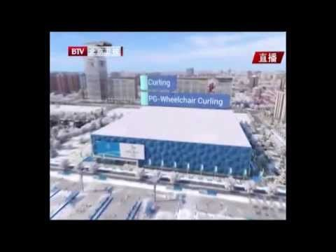 Beijing Presents a Master Plan for the 2022 Winter Olympic Games