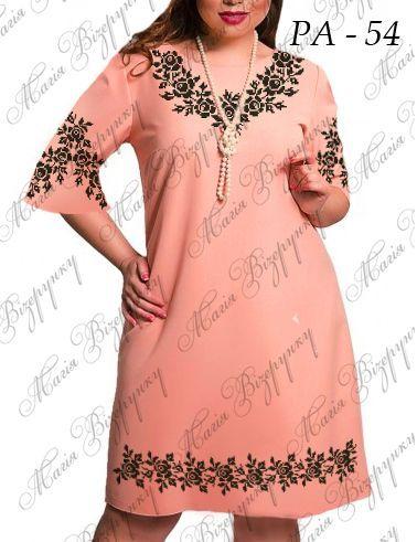 654ac4eb1913c2 Монохромна РА(п)-54. Заготовка до рожевої жіночої сукні in 2019 ...