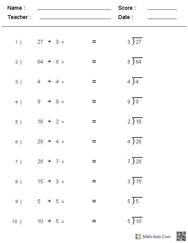 Horzontal And Long Division Worksheets Projects To Try