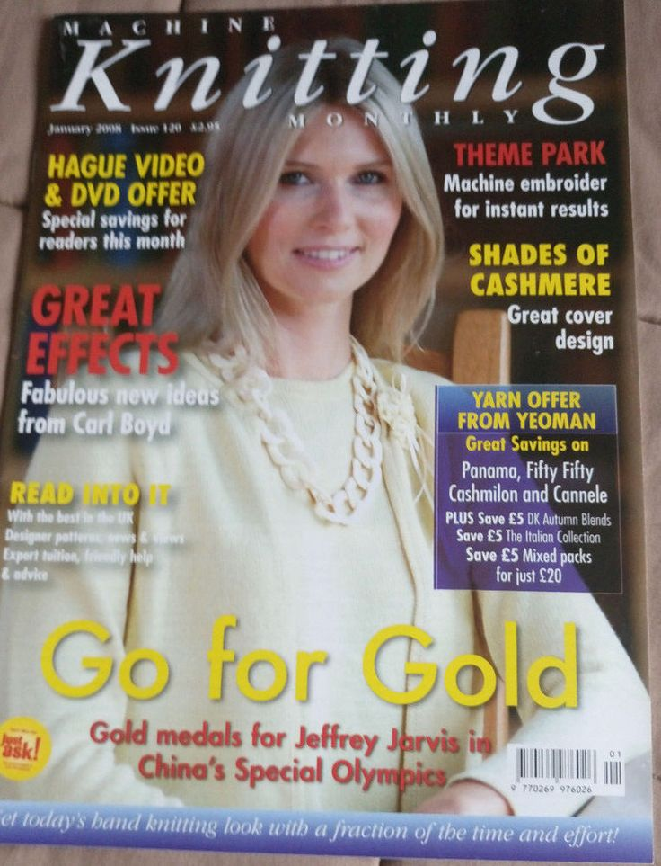 Machine Knitting Monthly magazine January 2008 Issue 120