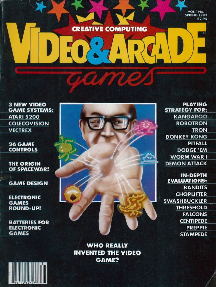 William A. Higinbotham Game Studies Collection contributes directly to the study of video games as popular culture and to their historical longevity (credit: Special Collections and University Archives, Stony Brook University).