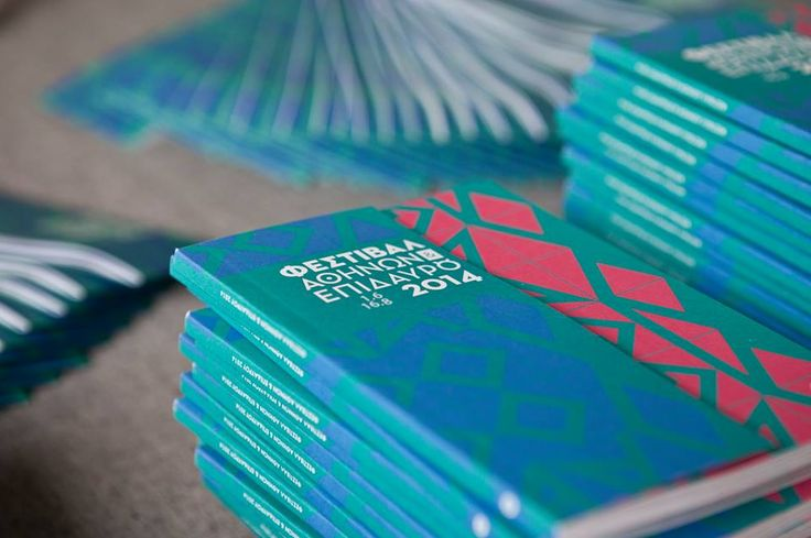Athens & Epidaurus Festival 2014 Catalogue