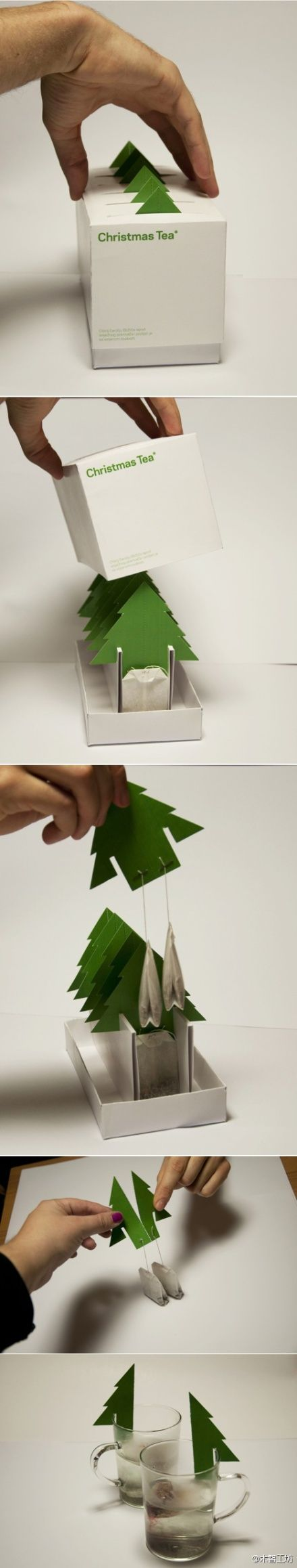 Nice tea bag product design