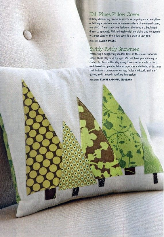 Pillow Cover- Forest in Moss Green and Olive 14 Inch (Featured in Better Homes and Gardens)