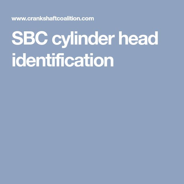 SBC cylinder head identification
