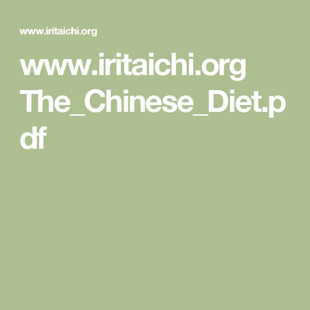 The Chinese Diet: The Path to Harmony and Good Health by Martin Inn L.Ac., O.M.D.; www.iritaichi.org The_Chinese_Diet.pdf (Qi of the liver is stronger than the Qi of the spleen and upsetting the healthy balance between the two organs =  symptoms of having poor digestion, an easily upset stomach, poor appetite, gas, a burning sensation in the stomach, nervousness, acidity, pains, easy anger, nausea, ulcers, hiatal hernia. (so)... eat less sour foods - pickles, citrus, wine, vinegar and…