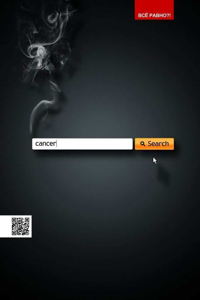 Russian Ministry of Health: Cancer #Advertising #Smoking