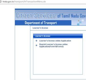 Obtaining a Driving Licence in any part from Tamil Nadu TN imposes a certain set of rules and regulations on the applicant because the individual could be looking forward to using a mechanized vehicle on the roads.