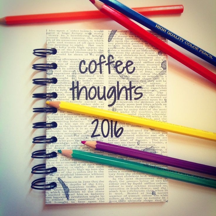 Make some more coffee :) 2016 calendar from Fun2Art.