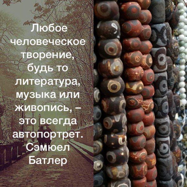 Авторские украшения из натуральных камней.