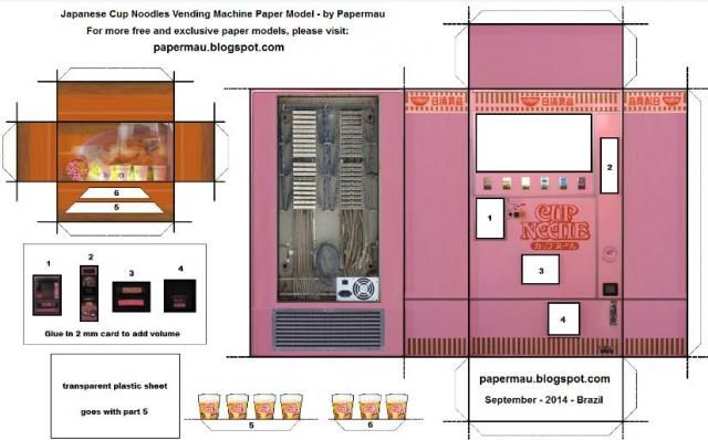 vending machine debate essay Recommended posts alternative to fegli option b recent posts alcoholism and verbal abuse hyponatremia and alcoholism.