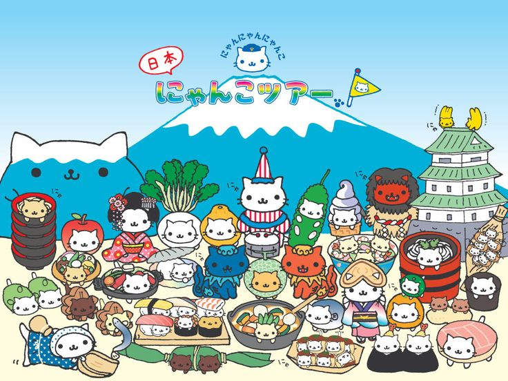 Tons of massively cute Nyan Nyan Nyanko food kitties housed in one great illustration.