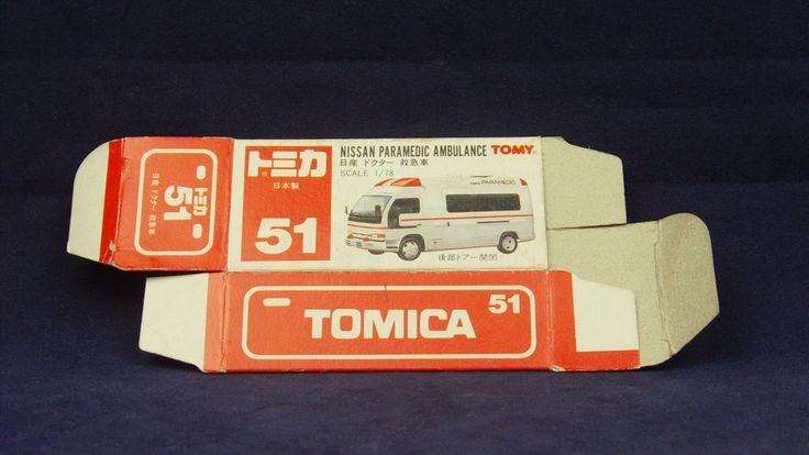 TOMICA 051D NISSAN PARAMEDIC   1/78   ORIGINAL BOX ONLY   1993-1994 JAPAN