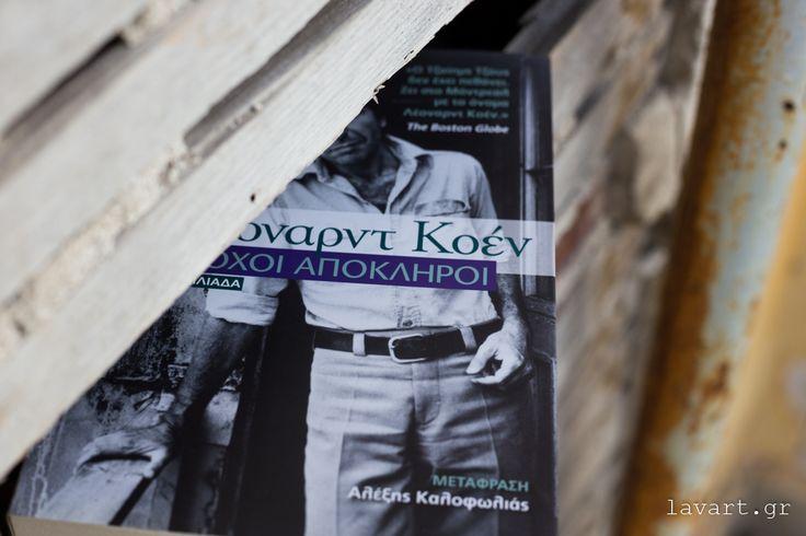Σελιδοδείκτης: Υπέροχοι απόκληροι του Λέοναρντ Κοέν - Φωτογραφίες: Διάνα Σεϊτανίδου