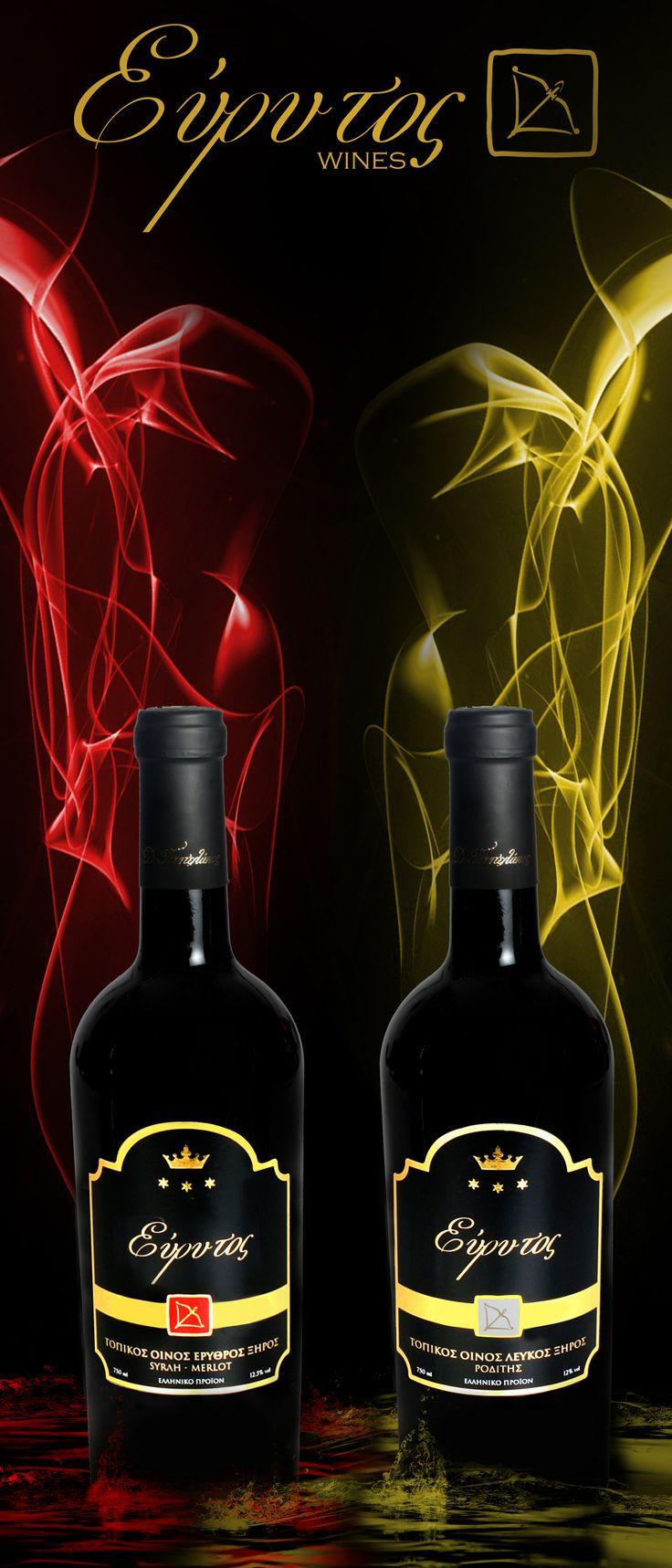 Τοπικός οίνος Ερυθρός Ξηρός Syrah Merlot Tοπικός οίνος Λευκός Ξηρός ΡΟΔΙΤΗΣ